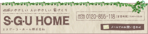 contact-banner01
