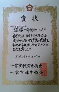 p_20161220_091043_1
