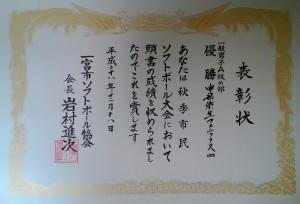 p_20161220_091101_1